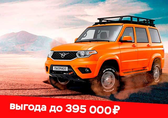 """УАЗ ПАТРИОТ """"ЭКСПЕДИЦИЯ"""" с выгодой до 360 000 руб."""