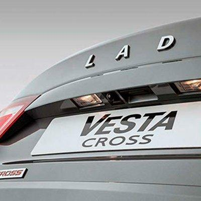 Скидка до 20% на запчасти для Vesta Cross седан