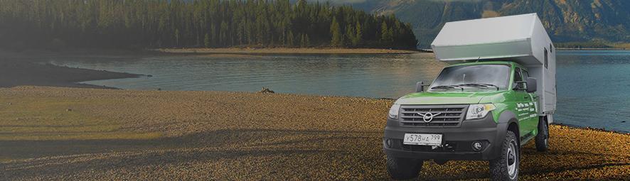 автодом новый у озера.jpg